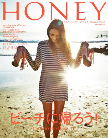 honeyvol6[1]